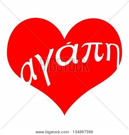 love card illustration with the greek word for love - valentines day card with big red heart