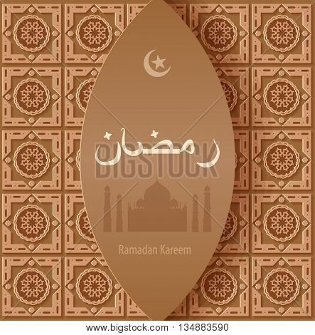 Stock vector illustration beige arabesque background Ramadan, Ramazan, month of Ramadan, Ramadan greetings, happy month of Ramadan, silhouette of mosque, crescent moon and star, Arabic beige
