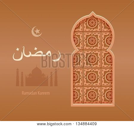 Stock vector illustration beige arabesque background Ramadan, Ramazan, month of Ramadan, Ramadan greeting, happy month Ramadan, background, Arabic window, silhouette mosque, crescent moon, star