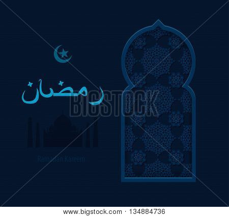 Stock vector illustration arabesque background Ramadan, Ramazan, month of Ramadan, Ramadan greeting, happy month Ramadan, Arabic background, window, silhouette of mosque, crescent moon and star