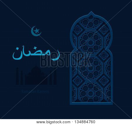 Stock vector illustration arabesque background Ramadan, Ramazan, month of Ramadan, Ramadan greeting, happy month Ramadan, background, Arabic window, silhouette of mosque, crescent moon and star