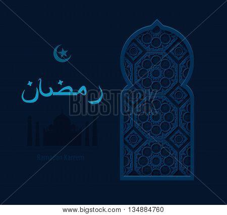 Stock vector illustration arabesque background Ramadan, Ramazan, month of Ramadan, Ramadan greeting, happy month Ramadan, background, Arabic window, silhouette of mosque, crescent moon and star