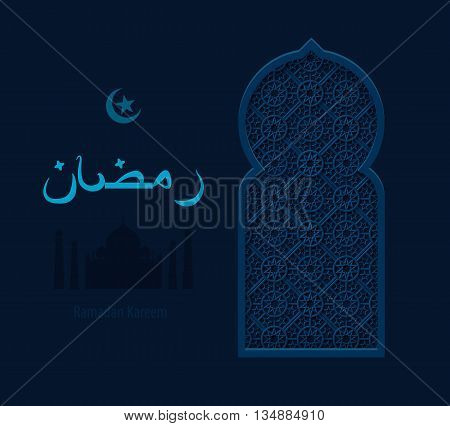 Stock vector illustration arabesque background Ramadan, Ramazan, month of Ramadan, Ramadan greeting, happy month Ramadan, Arabic window, silhouette of mosque, crescent moon and star