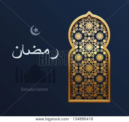 Stock vector illustration gold arabesque background Ramadan, greeting, happy month Ramadan, Arabic background, Arabic window, silhouette mosque, crescent moon and star, decorative golden pattern