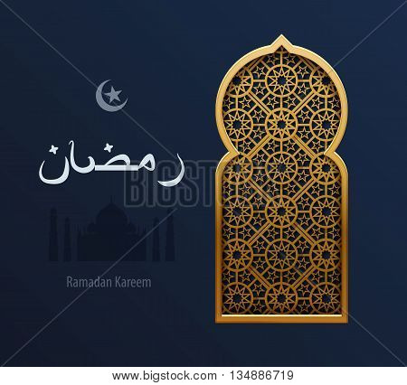 Stock vector illustration gold arabesque background Ramadan, greeting, happy month Ramadan, Arabic background, Arabic window, silhouette mosque, crescent half moon and star, decorative golden pattern