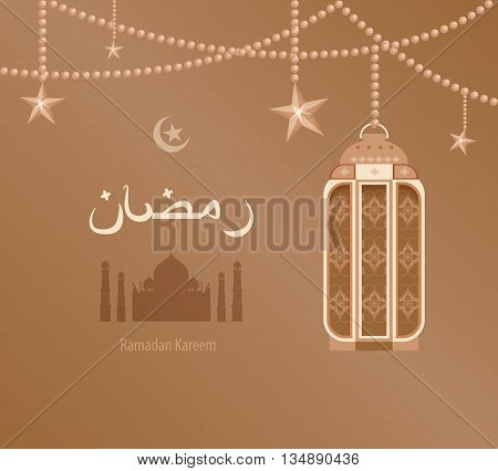 Stock vector illustration beige arabesque tracery Ramadan, Ramazan, greetings, happy month of Ramadan, dark, blue background, beige -Arab ethnic pattern on beige Arabic lantern, silhouette of mosque