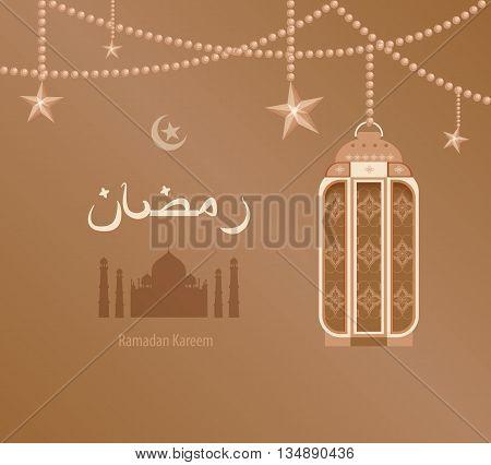 Stock vector illustration beige arabesque tracery Ramadan, Ramazan, greetings, happy month of Ramadan, dark, blue background, beige -Arab ethnic pattern on beige Arabic lantern, silhouette of mosque
