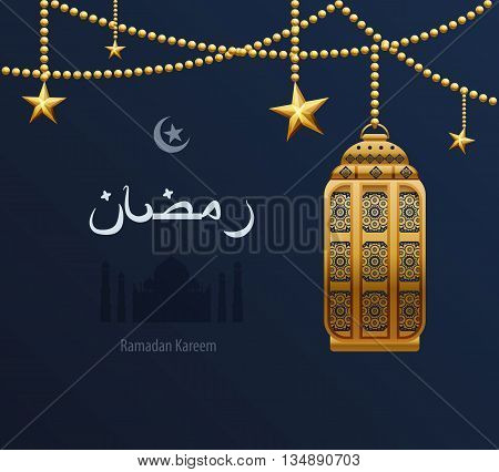 Stock vector illustration gold arabesque tracery Ramadan, Ramazan, greetings, happy month of Ramadan, dark blue background, gold-Arab pattern on golden Arabic lantern, silhouette of mosque