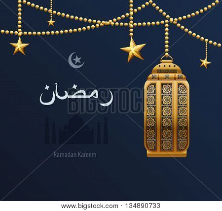 Stock vector illustration gold arabesque tracery Ramadan, Ramazan, greetings, happy month of Ramadan, dark blue background, gold ethnic pattern on golden Arabic lantern, silhouette of mosque