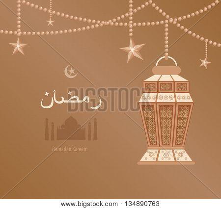 Stock vector illustration beige arabesque tracery Ramadan, Ramazan, greetings, happy month of Ramadan, dark blue background, beige -Arab ethnic pattern on beige Arabic lantern, silhouette of mosque