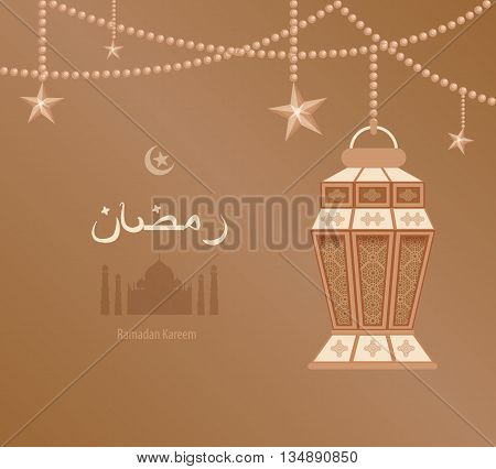 Stock vector illustration beige arabesque tracery Ramadan, Ramazan, greetings, happy month of Ramadan, dark blue background, ethnic pattern on beige Arabic lantern, silhouette of mosque