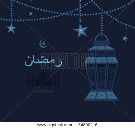 Stock vector illustration dark blue arabesque tracery Ramadan, Ramazan, greetings, happy month of Ramadan, blue background, blue -Arab ethnic pattern on blue Arabic lantern, silhouette of mosque