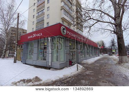 Nizhny Novgorod Russia - February 4.2016. Russian Standard Bank on the street Belinskogo
