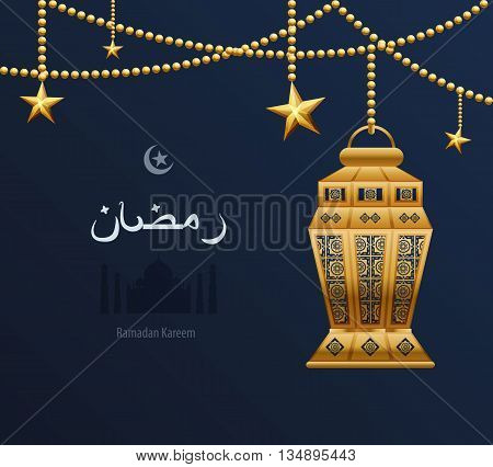 Stock vector illustration gold arabesque tracery Ramadan, Ramazan, greetings, happy month of Ramadan, dark, blue background, gold-Arab ethnic pattern on golden Arabic lantern, silhouette of mosque