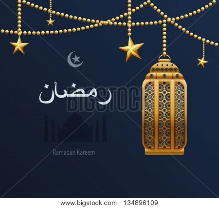 Stock vector illustration gold arabesque tracery Ramadan, Ramazan, greetings, happy month of Ramadan, dark blue background, gold-Arab ethnic pattern on golden Arabic lantern