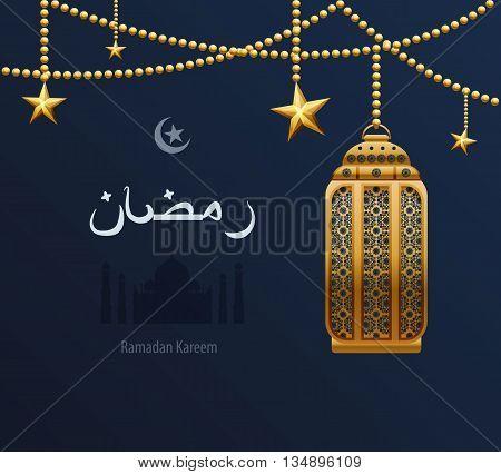 Stock vector illustration gold arabesque tracery Ramadan, Ramazan, greetings, happy month of Ramadan, dark blue background, gold-Arab ethnic pattern on golden Arabic lantern
