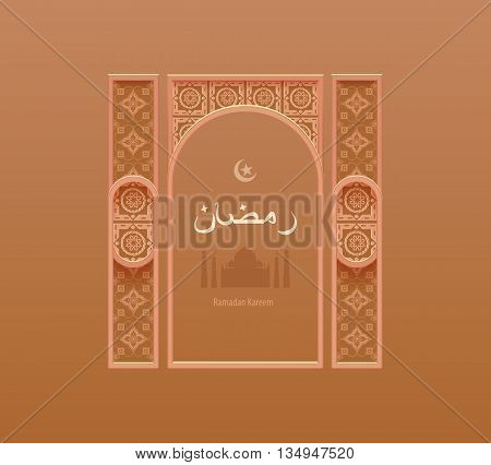 Stock vector illustration beige arabesque background Ramadan, decorative Arabic entrance, portal, greetings, happy month of Ramadan, silhouette of mosque, crescent moon and star, Arabic beige