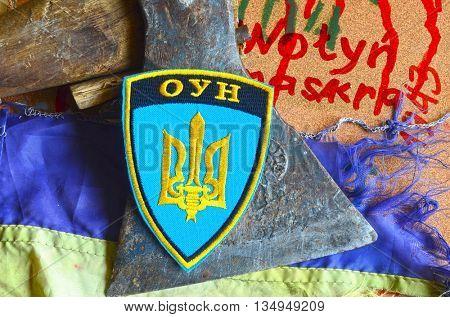 ILLUSTRATIVE EDITORIAL.Chevron Ukrainian nazionalist battalion .June 7,2016 in Kiev, Ukraine