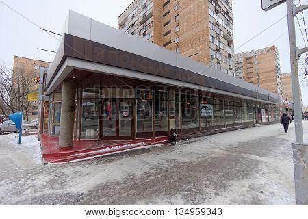 Nizhny Novgorod Russia. - February 18.2016. Closed restaurant Yakitoria in the Nizhny Novgorod.