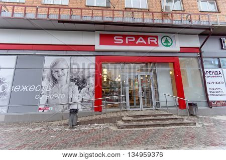Nizhny Novgorod Russia. - February 18.2016. SPAR store on the street Maxim Gorky.