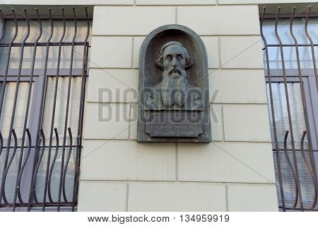 Nizhny Novgorod Russia. - February 19.2016. Commemorative plaque where he lived and worked Vladimir Dal. Bolshaya Pecherskaya. Nizhny Novgorod. Russia.
