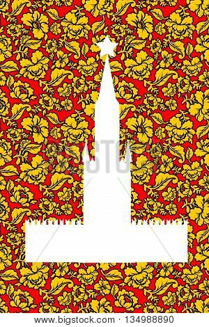 Tower Moscow Kremlin Silhouette Painted Khokhloma. Russian Landmark On Red Square. Showplace Traditi