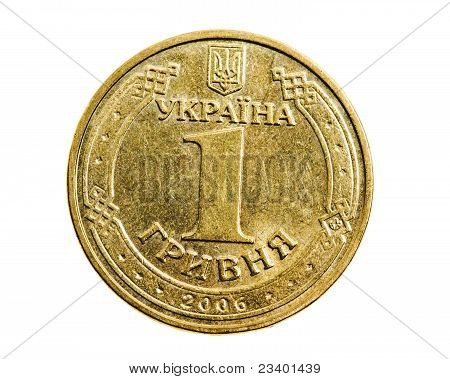The Ukrainian money