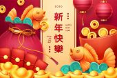 Chinese New Year Greeting Card, China Holiday Luck Symbols And Ornaments Design. Happy 2020 Chinese  poster