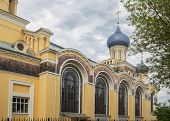 Yaroslavl, The Church Of John The Postnik And Andrew Of Crete. A Beautiful Temple Of The Early 20th  poster
