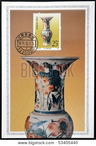 A stamp printed in China shows five coloured porcelain vase of quing dynasty