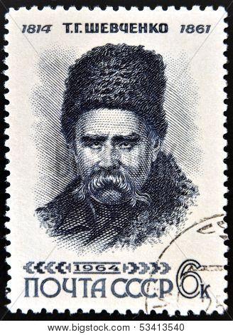 USSR - CIRCA 1964: stamp printed in Russia shows Shevchenko portrait (Ukrainian poet)