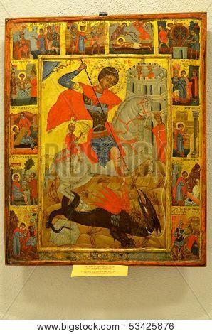 Museum of icons Sofia