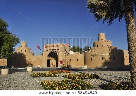 Al Ain Museum