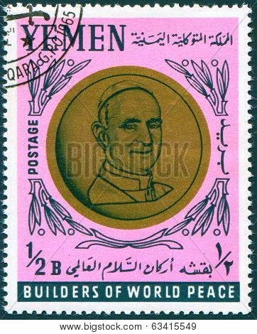 YEMEN,  circa 1998: postage stamp printed in Yemen showing an image of John Paul II, circa 1998