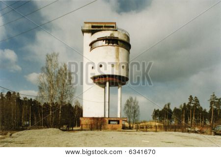 White Water Tower, Uralmash