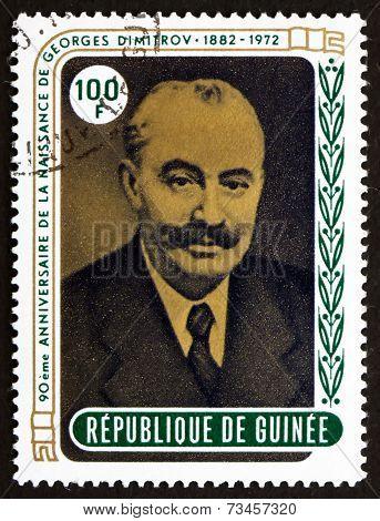 Postage Stamp Guinea 1972 George Dimitrov, Portrait