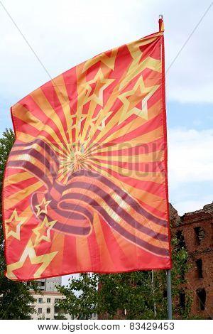 Festive Flag
