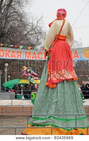 Orel, Russia, Maslenitsa Festival - 22 February, 2015: Kostroma Or Straw Lady Maslenitsa, During Win