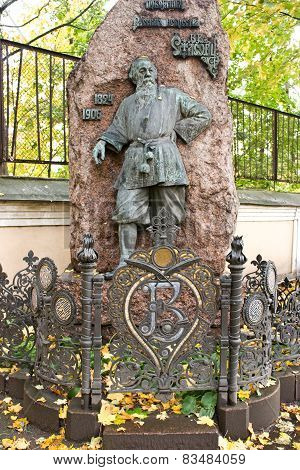 Necropolis. Tomb Of The Famous Russian Critic Stasov