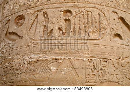 Hieroglyphs on the column in Precinct of Amun-Re  (Karnak, Luxor, Egypt)