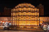 image of palace  - Hawa Mahal palace  - JPG
