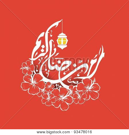 Arabic Islamic calligraphy of text Ramadan Kareem in crescent moon shape with hanging lantern and beautiful flowers on orange background for Islamic holy month of prayers, celebration.