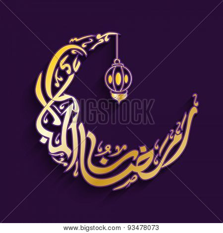 Glossy Arabic calligraphy of text Ramadan Kareem with hanging traditional lantern on purple background for Islamic holy month of prayers, celebration.