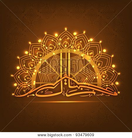 Creative floral design with glowing lights and arabic calligraphy text Eid Mubarak on seamless brown background for islamic festival celebration.