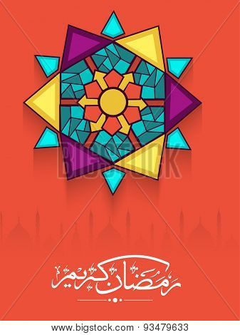 Beautiful traditional floral pattern with Arabic Islamic calligraphy of text Ramadan Kareem on mosque silhouetted orange background, Elegant greeting card for Muslim community festival celebration.
