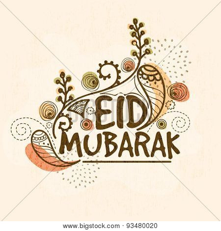 Stylish text Eid Mubarak with floral design on beige background for muslim community festival celebration.