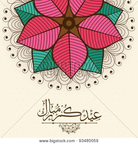 Colorful floral decorated greeting card with arabic calligraphy text Eid Mubarak for muslim community festival celebration.
