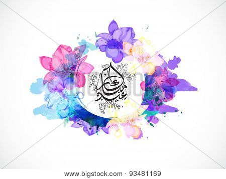 Arabic calligraphy text Eid Mubarak with colorful flowers for muslim community festival celebration.