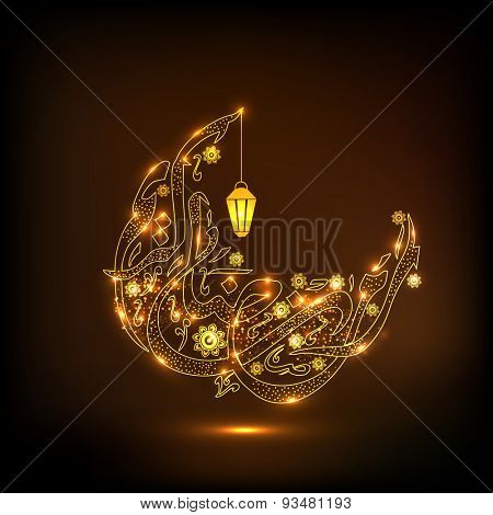 Golden Arabic Islamic calligraphy of text Ramadan Kareem in crescent moon shape with hanging illuminated lantern on shiny brown background for Muslim community festival celebration.