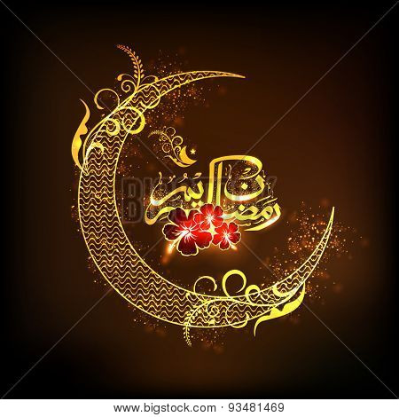 Golden crescent moon with Arabic calligraphy of text Ramadan Kareem on shiny brown background for Islamic holy month of prayers, celebration.